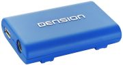 Dension Gateway Lite Blue BMW 17 Pin