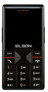 Elson EL370