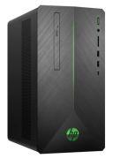 HP-Hewlett-Packard Pavilion 690-0320ng (4EV14EA)