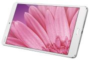 Huawei MediaPad M3 WiFi 32GB im Preisvergleich