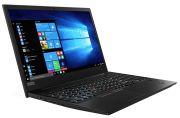 Lenovo ThinkPad E580 (20KS001QGE) im Preisvergleich