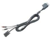 Microsoft Xbox 360 VGA HD AV Cable