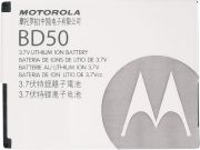 Motorola BD50