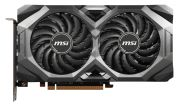 MSI Radeon RX 5700 MECH OC 8GB PCIe