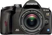 Olympus E-510 DZ Kit inkl. EZ1442 und EZ40150