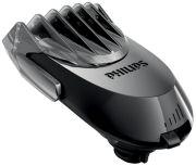 Philips SmartClick RQ111