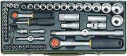 Proxxon Steckschlüsselsatz 23040