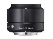 Sigma Art 19 mm F2.8 DN