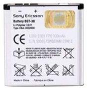 Sony-Ericsson BST-38