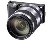 Sony NEX-5H