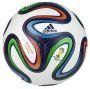 Brazuca Top Replik-Ball WM 2014