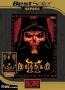 Diablo II Gold PC