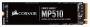 Force MP510 960GB (CSSD-F960GBMP510)