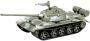 T-54 USSR Army