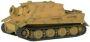 38 cm Panzermörser