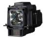 Ersatzlampe VT75LP